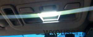 как светит диодная лампа в салоне