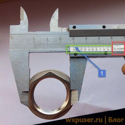 замеряем внешние размеры штанкгенциркулем
