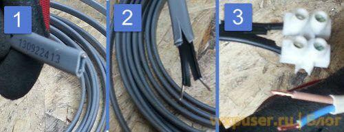 подготовка греющего кабеля к подключению