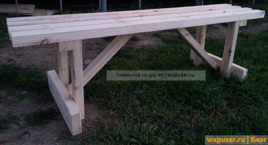 Скамейка из досок своими руками фото инструкция 26