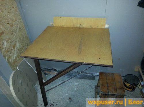 stol-otkidnoy