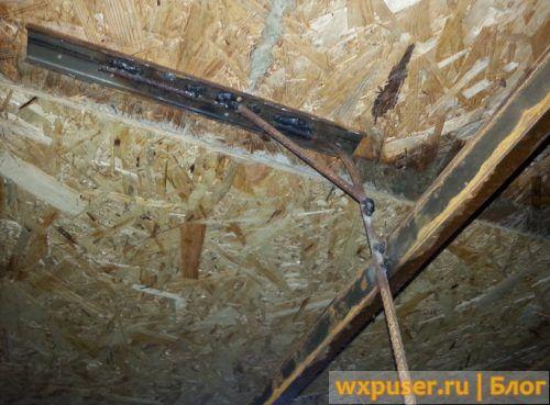 крепление направляющей к потолку