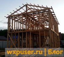 Двухэтажный каркасный дом своими руками
