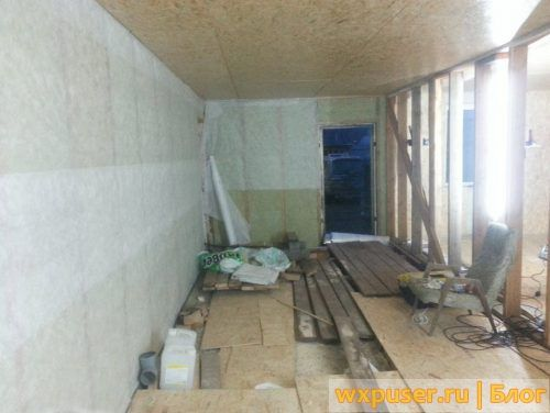 пароизоляция стен каркасного дома