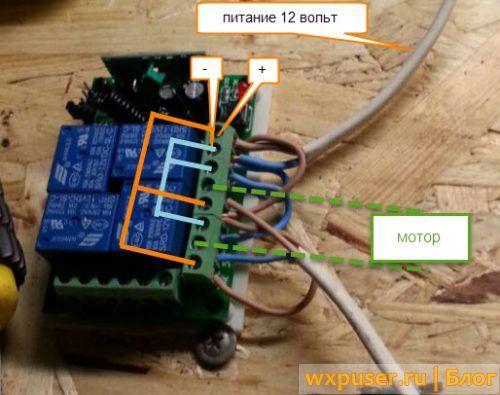 подключение автоматики для ворот