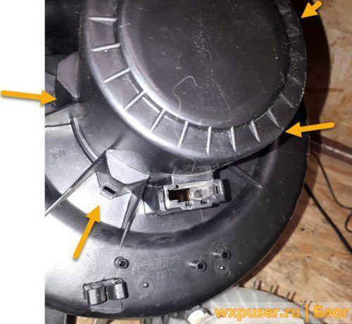 отжать резинки двигателя